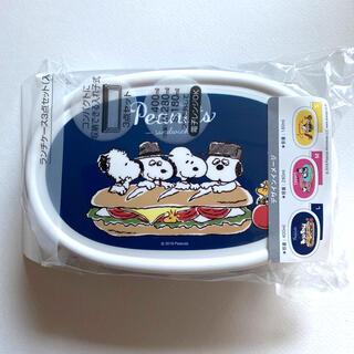 ピーナッツ(PEANUTS)のピーナッツ スヌーピーと兄弟のランチボックス3個セット 保存容器 入れ子式(容器)