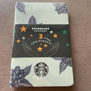 スターバックスコーヒー(Starbucks Coffee)のスターバックス MOLESKINEノート(ノート/メモ帳/ふせん)