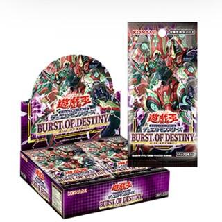 ユウギオウ(遊戯王)の遊戯王OCG BURST OF DESTINY 3BOX(初回生産限定版)(Box/デッキ/パック)