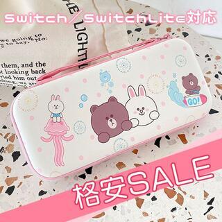 ニンテンドースイッチ(Nintendo Switch)の★特価★ LINE ブラウン コニー Switch 収納 ケース RA24(その他)