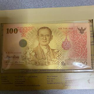 タイ王国 プミポン国王 84歳誕生記念100パーツ紙幣 リーフレット付き(貨幣)