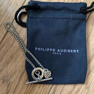 フィリップオーディベール(Philippe Audibert)のお値下げ★フィリップオーディベール  チェーンブレス(ブレスレット/バングル)