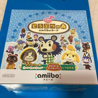 ニンテンドウ(任天堂)のあつまれどうぶつの森 amiiboカード 第3弾 50パック 新品未使用(Box/デッキ/パック)