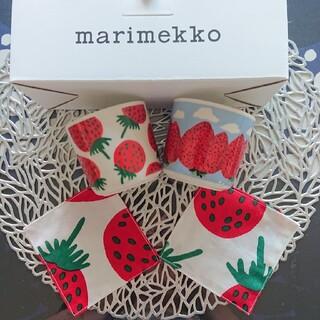 マリメッコ(marimekko)のマリメッコマンシッカ&マンシッカヴァレットハンドルなしラテマグ 新品 2個(グラス/カップ)