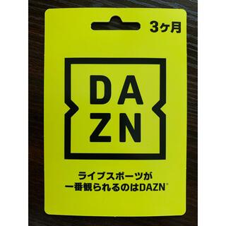 DAZN カード 3カ月(その他)