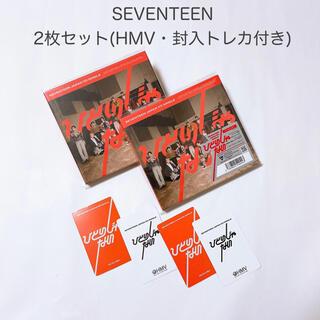 セブンティーン(SEVENTEEN)のSEVENTEEN ひとりじゃない HMV特典 トレカ付き(K-POP/アジア)