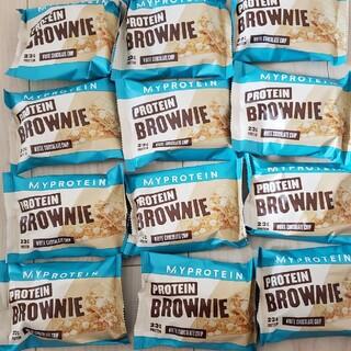 マイプロテイン(MYPROTEIN)のプロテイン ブラウニ ホワイトチョコレート 12個(プロテイン)