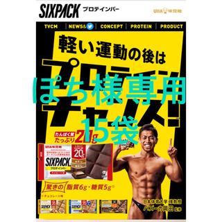 ユーハミカクトウ(UHA味覚糖)のUHA味覚糖 プロテインバー SIXPACK    3種類15袋(プロテイン)
