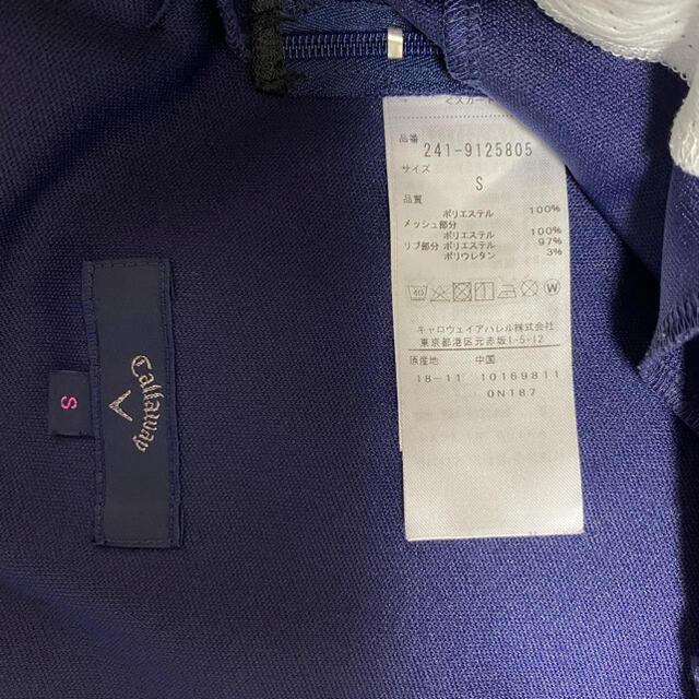 Callaway Golf(キャロウェイゴルフ)のキャロウェイ ゴルフスカート スポーツ/アウトドアのゴルフ(ウエア)の商品写真