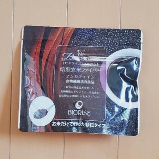 ビオライズ ブラウン 2つ(ダイエット食品)