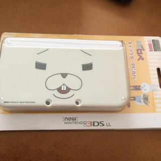 ニンテンドー3DS(ニンテンドー3DS)のNEW 3DS LL カバー(その他)