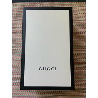 Gucci - GUCCI 箱