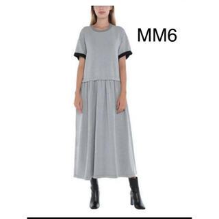 エムエムシックス(MM6)の新品未使用 メゾンマルジェラ MM6 ワンピース(ロングワンピース/マキシワンピース)