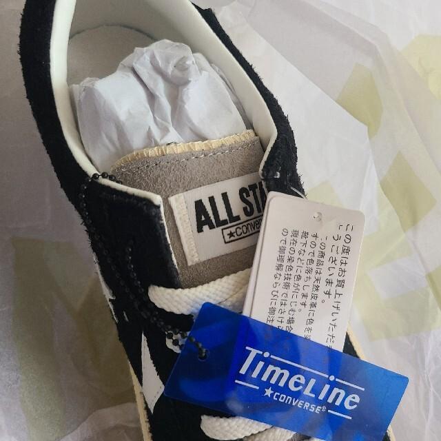 CONVERSE(コンバース)のCONVERSE PRO LEATHERVTG SUEDE by SOMA メンズの靴/シューズ(スニーカー)の商品写真