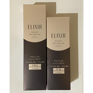 エリクシール(ELIXIR)のセット売 エリクシール アドバンスド ローション Ⅱ & エマルジョン Ⅱ(化粧水/ローション)