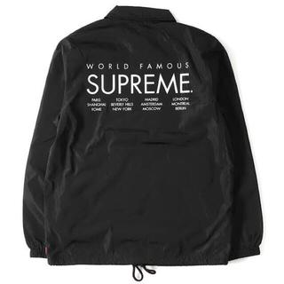 Supreme - Supreme International Coaches Jacket