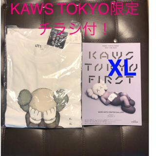 メディコムトイ(MEDICOM TOY)のやまけん様専用 KAWS TOKYO 限定 Tシャツ ユニクロ UT サイズXL(Tシャツ/カットソー(半袖/袖なし))