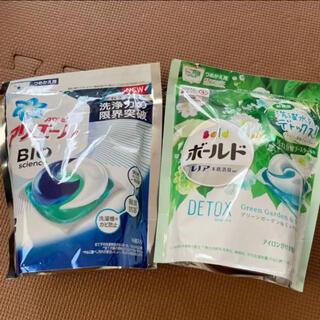 ピーアンドジー(P&G)のアリエール バイオサイエンス&ボールド ジェルボール 2種類 セット(洗剤/柔軟剤)