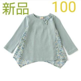 センスオブワンダー(sense of wonder)の新品・センスオブワンダー リバティ ラメフライスチュニック 100(Tシャツ/カットソー)