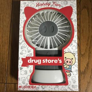 ドラッグストアーズ(drug store's)のドラッグストアーズ 扇風機(その他)