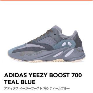 アディダス(adidas)のADIDAS YEEZY BOOST 700 TEAL BLUE(スニーカー)