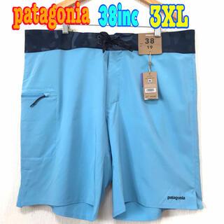 パタゴニア(patagonia)のパタゴニア ♪ シンプル ボードショーツ 38インチ 3XL 水色 青 海パン(水着)
