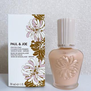 ポールアンドジョー(PAUL & JOE)のポール & ジョー ボーテ プロテクティング ファンデーション プライマー 01(化粧下地)