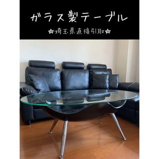 ローテーブル (クリアガラス・ブラック)(ローテーブル)