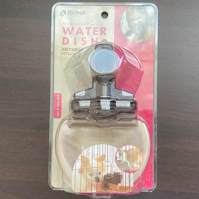 Richell(リッチェル)のRichell  ペット用ウォーターディッシュS ブラウン その他のペット用品(犬)の商品写真