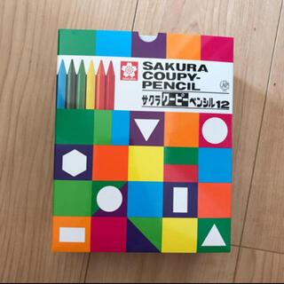 サクラ(SACRA)のサクラ クーピー ペンシル12(クレヨン/パステル)