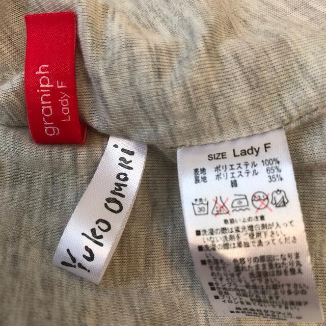 Graniph(グラニフ)のグラニフ Yuko Omori  フード付きコート レディースのジャケット/アウター(スプリングコート)の商品写真