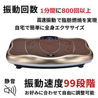 スリミング振動ステッパーX型ダイエットマシン(エクササイズ用品)