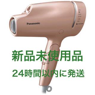 Panasonic - 【新品未使用】Panasonic ヘアドライヤーナノケア EH-CNA9E-PN