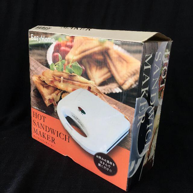 アウトレット☆ホットサンドメーカー HS-02W スマホ/家電/カメラの調理家電(サンドメーカー)の商品写真
