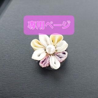 コーチ(COACH)のピンク COACHネックレス(ネックレス)