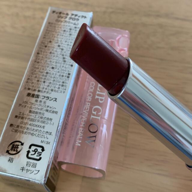 Dior(ディオール)のDior リップグロウ 020 マホガニー コスメ/美容のスキンケア/基礎化粧品(リップケア/リップクリーム)の商品写真