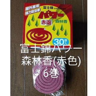 富士錦 パワー森林香(赤色) 6巻入り(その他)