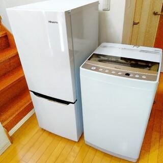 (神奈川県、東京都配送設置無料)2020年製造冷蔵庫、洗濯機セット