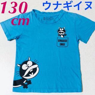 ユニクロ(UNIQLO)のウナギイヌ 半袖 Tシャツ★鰻犬 水色 ブルー★土用の丑 天才バカボン(Tシャツ/カットソー)