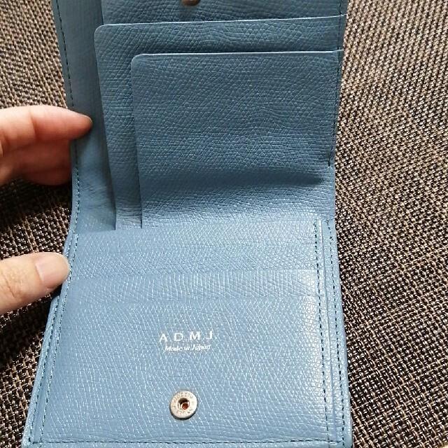 A.D.M.J.(エーディーエムジェイ)の【未使用】ADMJ クロコ型押し財布 ブラック 三つ折り レディースのファッション小物(財布)の商品写真