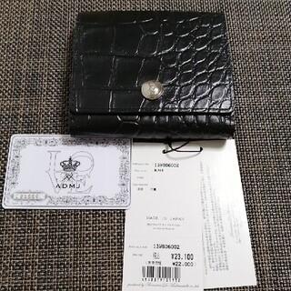 A.D.M.J. - 【未使用】ADMJ クロコ型押し財布 ブラック 三つ折り