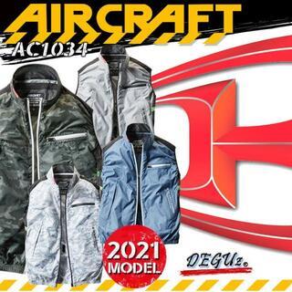 バートル(BURTLE)のAC1034 2021最新 ベスト単体 【 バートル ファンなし 空調服 】(ベスト)