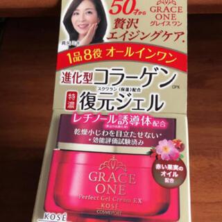コーセーコスメポート(KOSE COSMEPORT)のグレイスワン☆濃潤リペアジェル(オールインワン化粧品)