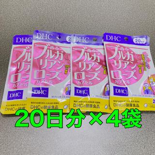 ディーエイチシー(DHC)のDHC ブルガリアンローズ 20日分 4袋(口臭防止/エチケット用品)