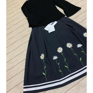 M'S GRACY - 新品エムズグレイシー、花刺繍スカート