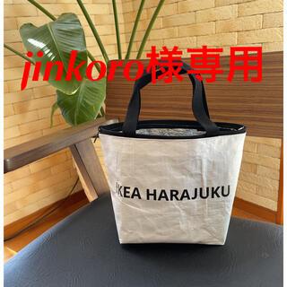 イケア(IKEA)のIKEA イケア 原宿 保冷バッグ トートバッグ ハンドメイド エコバッグ(バッグ)