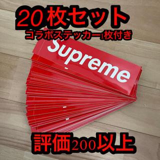 シュプリーム(Supreme)のsupreme box logo sticker(その他)