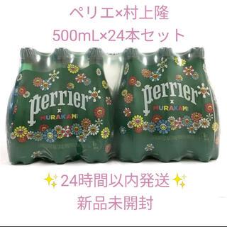 【村上隆デザイン】ペリエ プレーン 炭酸水 PET 500ml ×24本 新品(ソフトドリンク)
