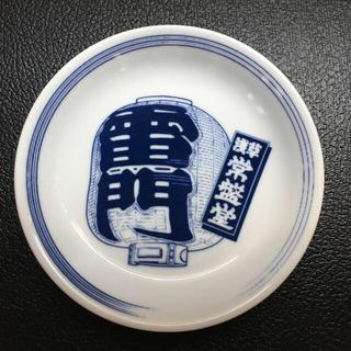 ユニクロ(UNIQLO)のUNIQLO 豆皿 浅草店限定販売品(食器)