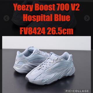 アディダス(adidas)のadidas Yeezy Boost 700 V2 Hospital Blue(スニーカー)